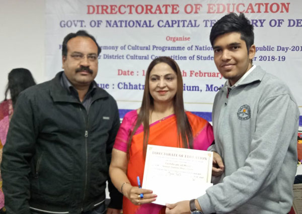 Golden Achievement in English Essay Writing Competition at State Level