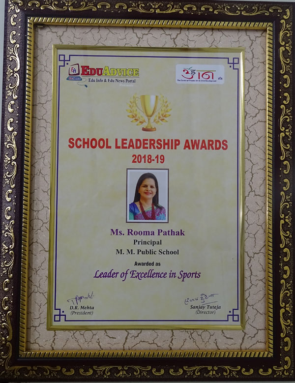 SCHOOL LEADERSHIP AWARDS 2018-19