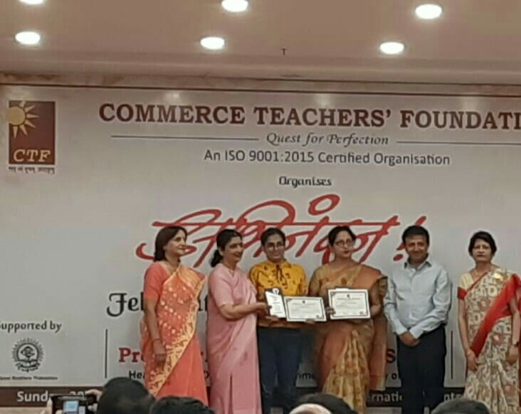 Felicitation of Toppers of Commerce Olympiad