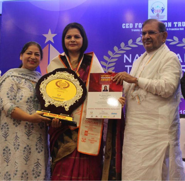 CED National Teachers Award 2019