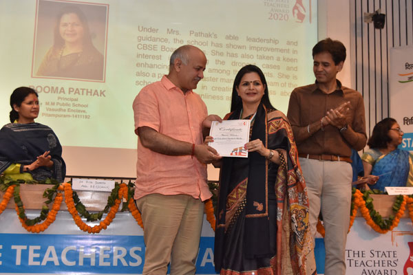 Felicitation and Recognition of Principal Ma'am Ms. Rooma Pathak