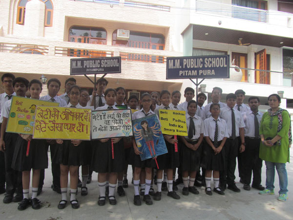 Rally on Save Girl Child, Educate Girl Child by SWAS Club