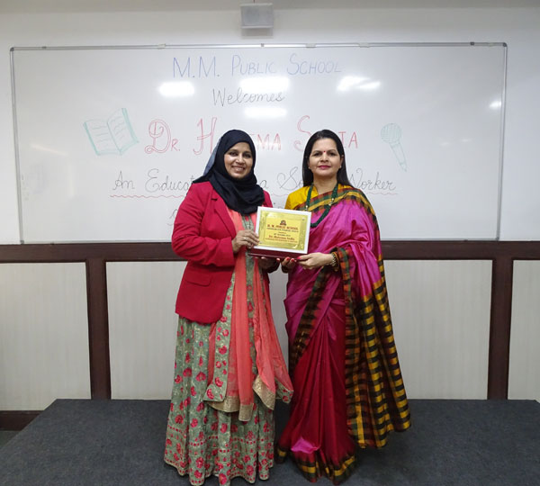 Interaction with Dr. Haleema Sadia