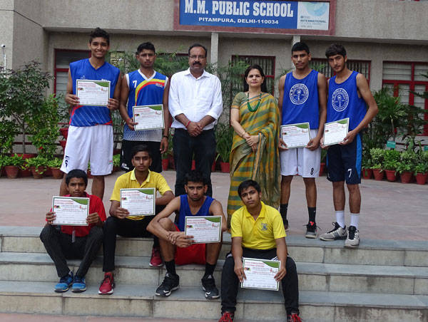 Achievement in Zonal Basketball Competition